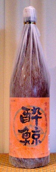 画像1: 酔鯨(すいげい) 特別純米酒 1800ml or 720ml 酔鯨酒造 高知県 (1)