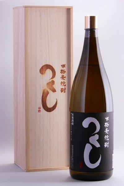 画像1: つくし 黒ラベル 繁盛ボトル 4500ml 麦焼酎 西吉田酒造 福岡県 お取り寄せ品 (1)