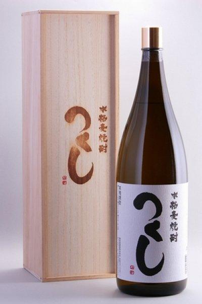 画像1: つくし 白ラベル 繁盛ボトル 4500ml 麦焼酎 西吉田酒造 福岡県 お取り寄せ品 (1)