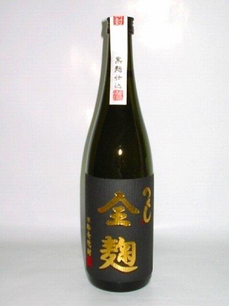 画像1: つくし 全麹 黒麹仕込み  720ml or 1800ml 麦焼酎 西吉田酒造 福岡県 (1)