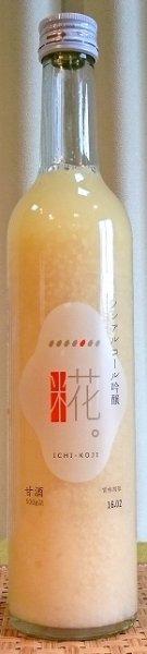 画像1: 【甘酒】一糀 吟醸甘酒 500ml 山崎合資会社 (1)