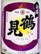 画像2: 鶴見(つるみ) 白濁無濾過 1800ml 鹿児島県産 芋焼酎 (2)