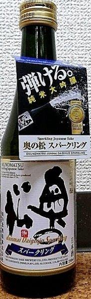 画像1: 奥の松 純米大吟醸 スパークリング 290ml シャンパン製法 (1)