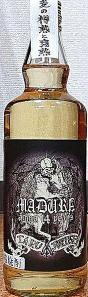 画像1: MADURA BLACK (マドラ ブラック) 720ml 藤居酒造 (1)
