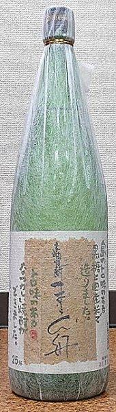 画像1: 黒糖焼酎 まーらん舟 25度 1800ml (1)