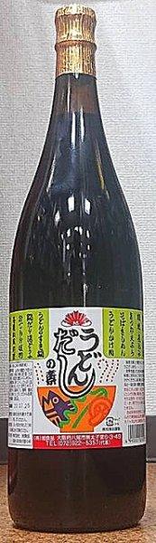 画像1: 旭うどんだしの素 360ml or 1800ml (1)