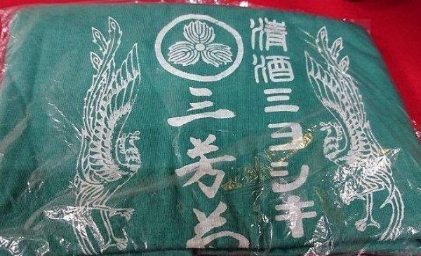 画像1: 三芳菊 Tシャツ ミヨシキク エメラルドグリーン Sサイズ (1)