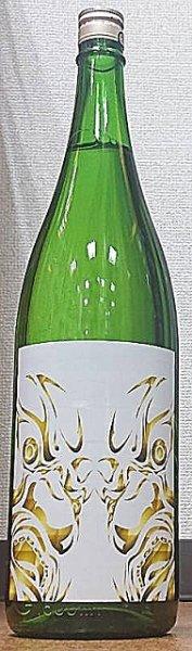 画像1: 酒羅 宵酔 純米吟醸酒 720ml or 1800ml (1)