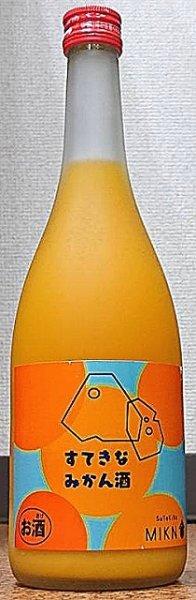 画像1: すてきなみかん酒 720ml or 1800ml (1)