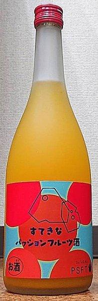 画像1: すてきなパッションフルーツ酒 720ml (1)