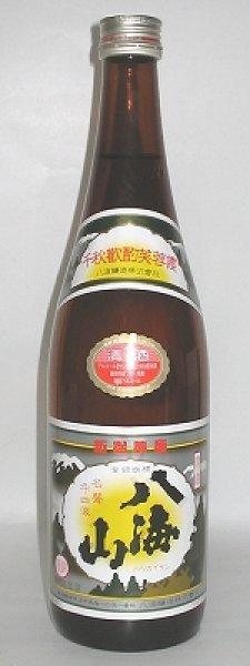 画像1: 【送料無料】八海山 普通酒 720ml  1ケース(12本) (1)