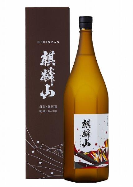 画像1: 麒麟山 金雲母 720ml or 1800ml (1)
